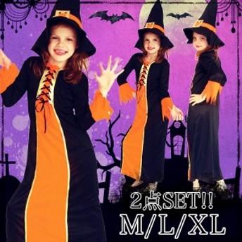 ハロウィン キッズ コスプレ 魔女 女の子 子供用 ホラー オレンジ ウィッチ