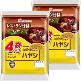 日本ハム レストラン仕様ハヤシ 1セット(4袋入×2パック)