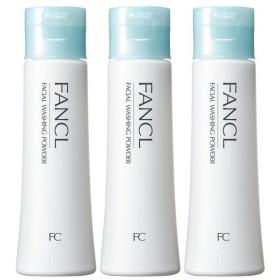 FANCL(ファンケル) 洗顔パウダー 50g 3本セット