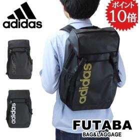 限定アイテムプレゼント アディダス バックパック フラップタイプ adidas 55042 B4サイズ 通学 スポーツ 高校生 大学生 メンズ レディース