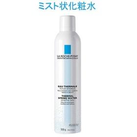 ラロッシュポゼ 敏感肌用ミスト状化粧水ターマルウォーター 300g