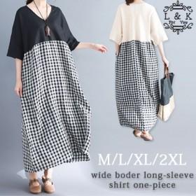 レデイース 韓国ファッション 高評価 大人気ワンピース マキシチェック柄ワンピース 半袖ワンピース 色んなバッグにコーディネート 楽しめるワンピース M~2XL 2カラー 送料無料