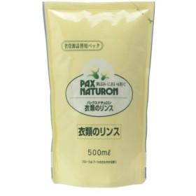 太陽油脂 パックスナチュロン 衣類のリンス 詰替用 500ml