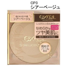 サナ excel(エクセル) クリアルーセントパウダーNA CP03(シアーベージュ)20g 常盤薬品工業