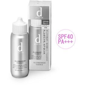 d プログラム アレルバリア エッセンス (SPF40・PA+++)敏感肌用日中用美容液 40mL 資生堂
