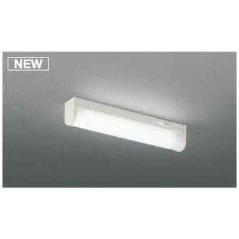 【法人様限定】コイズミ LEDキッチンライト FL15W相当 傾斜天井取付可能 直付・壁付取付可能型 LED一体型 昼白色 AB46902L