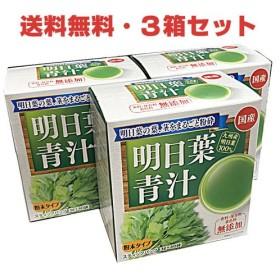 新日配薬品 九州産明日葉青汁 3g×40包×3個