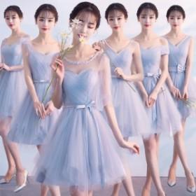 新作ミニドレス カラードレス パーティードレス 結婚式 ウェディングドレス 二次会 演奏会 お花嫁 姫系 キャバドレス
