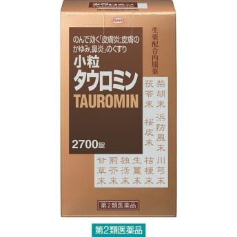 ワゴンセール 小粒タウロミン 2700錠 興和新薬 第2類医薬品