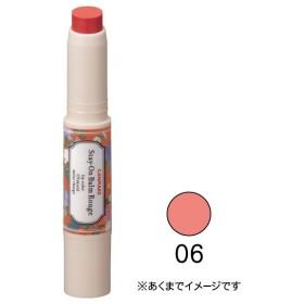 CANMAKE(キャンメイク) ステイオンバームルージュ (口紅) 06(スウィートクレマチス) 井田ラボラトリーズ