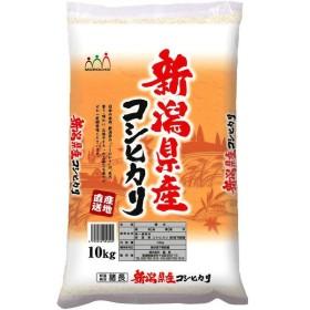 精白米新潟県産こしひかり 10kg 平成30年産
