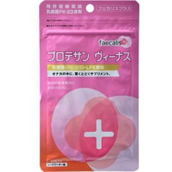 ニチニチ製薬 サプリメント プロテサンヴィーナス 60粒 PV1 【栄養補助食品 乳酸菌 フェカリス菌 健康食品】