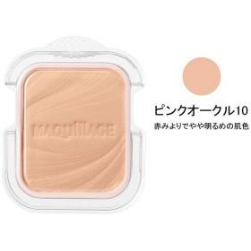 マキアージュ ドラマティックパウダリー UV (レフィル) ピンクオークル10 SPF25・PA+++ 資生堂