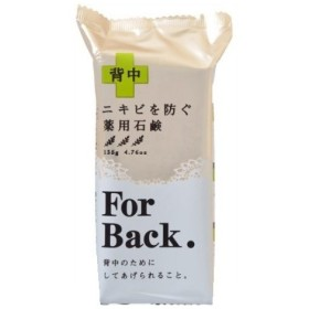ペリカン石鹸 ForBack フォーバック 薬用石鹸 ハーバルシトラスの香り 135g