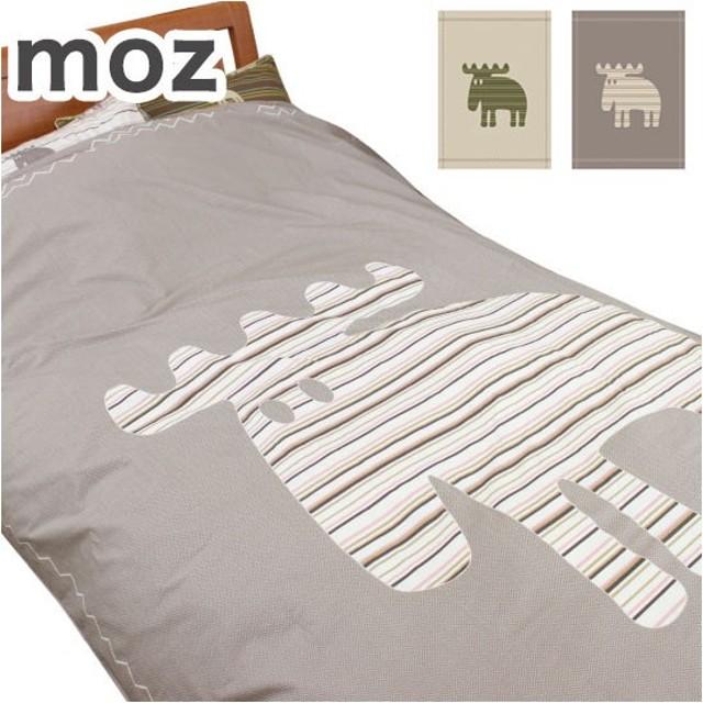 moz ふとんカバー 掛 シングル 150×210cm 北欧 北欧雑貨 北欧インテリア おしゃれ スウェーデン かわいい