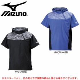 MIZUNO(ミズノ)フード付き ブレーカーシャツ(V2ME8003)バレーボール トレーニング ピステ 半袖 ユニセックス