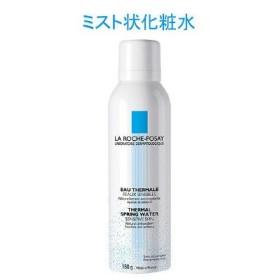 ラロッシュポゼ 敏感肌用ミスト状化粧水ターマルウォーター 150g
