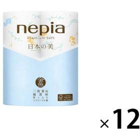 トイレットペーパー 4ロール入×12パック パルプ ダブル 30m ネピアプレミアムロール日本の美 金魚 1箱(48ロール入) 王子ネピア