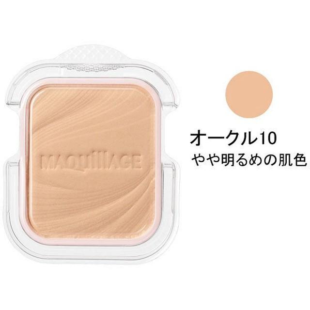 マキアージュ ドラマティックパウダリー UV (レフィル) オークル10 SPF25・PA+++ 資生堂