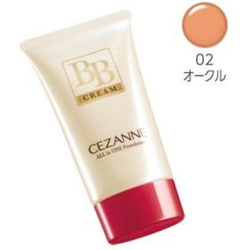 CEZANNE(セザンヌ) BBクリーム 02 オークル 40g SPF23 PA++ セザンヌ化粧品