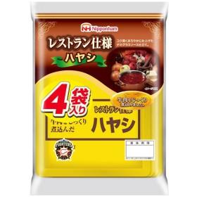 日本ハム レストラン仕様ハヤシ 1パック(4袋入)