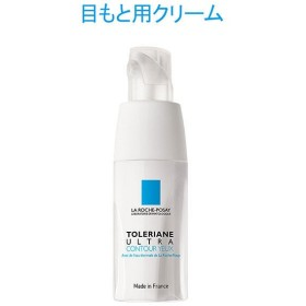 ラロッシュポゼ とても敏感肌用保湿アイクリームトレリアン ウルトラ アイクリーム 20mL