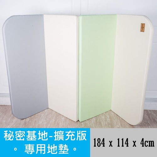 Mang Mang 小鹿蔓蔓 兒童摺疊遊戲地墊(圓弧版)