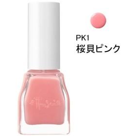 ettusais(エテュセ) ジェルカラーコート PK1(桜貝ピンク)