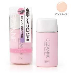 CEZANNE(セザンヌ) 皮脂テカリ防止下地 30mL SPF28 PA++セザンヌ化粧品
