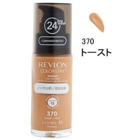 REVLON(レブロン) カラーステイ メイクアップ 370(トースト) SPF15 30mL