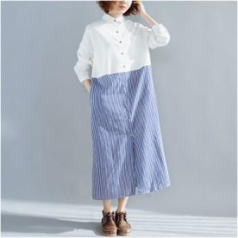 ストライプ ロング シャツワンピ 長袖 ブルー ワンピース ドレス パーティ リゾート 二次会 きれいめ 20代 30代40代 大きい