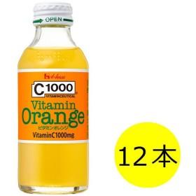 C1000ビタミンオレンジ 2パック(12本) ハウスウェルネスフーズ 栄養ドリンク