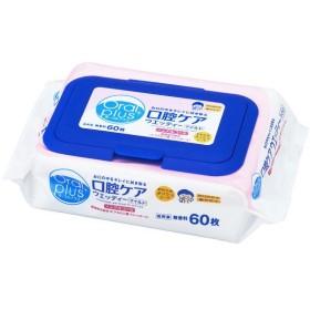 アサヒグループ食品 オーラルプラス 口腔ケアウエッティー マイルドタイプ パックタイプ(60枚入)