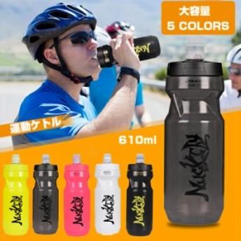 水筒 自転車専用ボトル