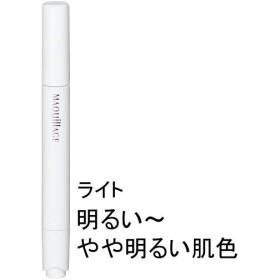 マキアージュ コンシーラーリキッド ライト 2.5g SPF10・PA+ 資生堂