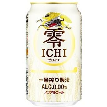 キリン 零ICHI ゼロイチ ノンアルコール ビールテイスト飲料 350ml缶 バラ 1本