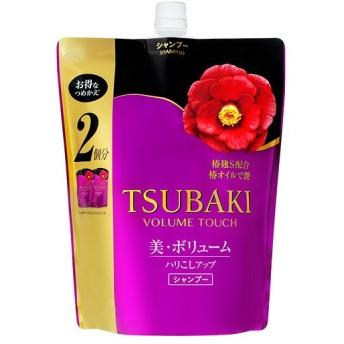TSUBAKI(ツバキ)エクストラ ボリューム シャンプー 詰替え2倍 特大 690ml 資生堂