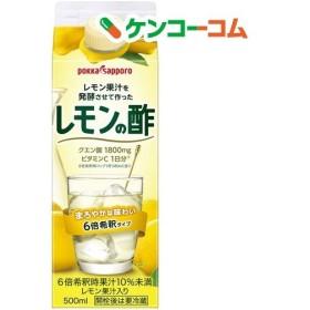 レモン果汁を発酵させて作ったレモンの酢 ( 500mL )