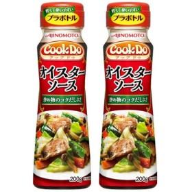 味の素 CookDo(クックドゥ) オイスターソース 200gプラボトル (中華醤調味料) 1セット(2本入)