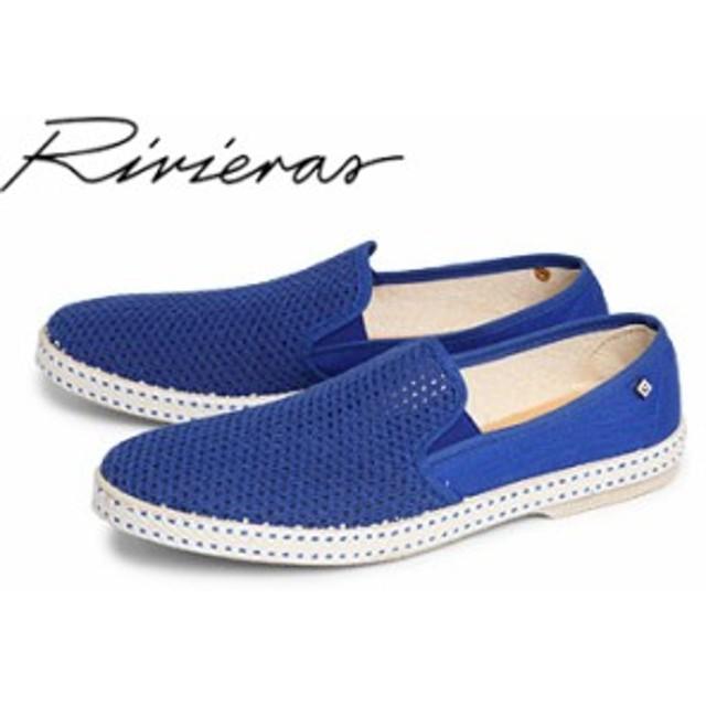 Rivieras リビエラ スリッポン CLASSIC クラシック 20°