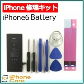 81da3a62f6 iPhone6 バッテリー 交換 キット 修理工具 セット アイフォン6 修理 工具セット 電池 電池交換 電池