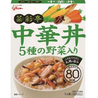 グリコ 菜彩亭 中華丼 140g 1食