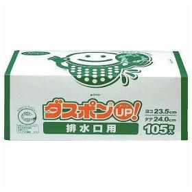 白元アース ダスポンUP 排水口用 1箱(105枚入)