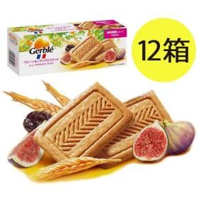 Gerble(ジェルブレ) プルーン&イチジクビスケット 5枚×4袋入 1セット(12箱) 大塚製薬 栄養補助食品