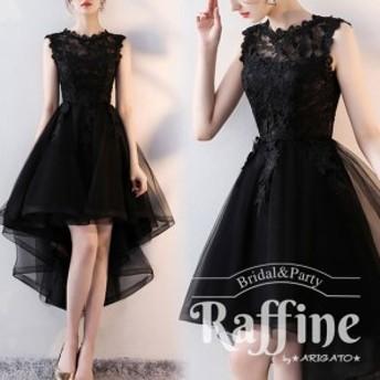 パーティードレス 韓国 ワンピース 二次会 結婚式 お呼ばれ ドレス フィッシュテール ノースリーブ 刺繍
