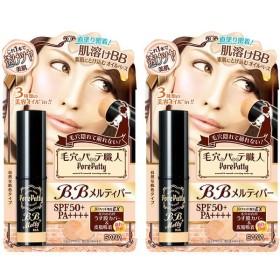 サナ 毛穴パテ職人 BBメルティバー(自然な肌色)×2個 SPF50+ PA++++ 11g 常盤薬品工業