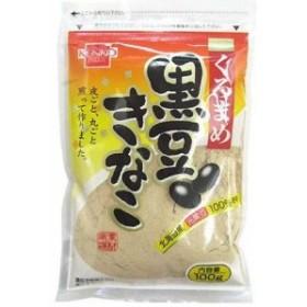 健康フーズ 黒豆きな粉 100g 北海道産光黒豆使用