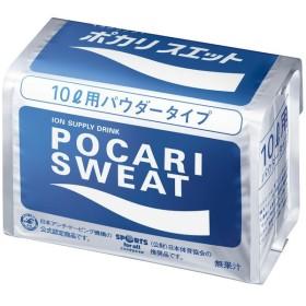 ポカリスエット10L用パウダー1箱740g 10袋