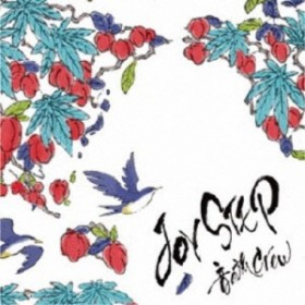 音の旅crew/JOYSTEP 【CD】
