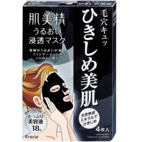 クラシエ 肌美精 うるおい浸透マスク ひきしめ